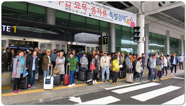 IMG_5347-김포공항.jpg