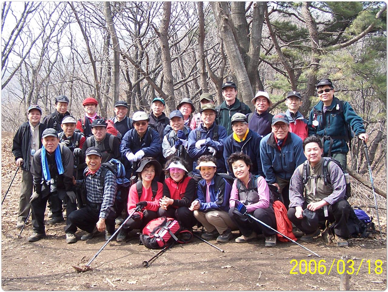 20060318-예봉산01.jpg