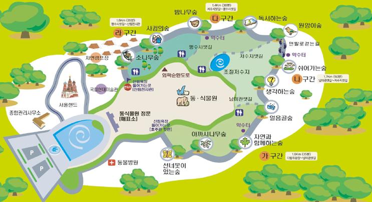 001-서울대공원 산림욕장 지도.png