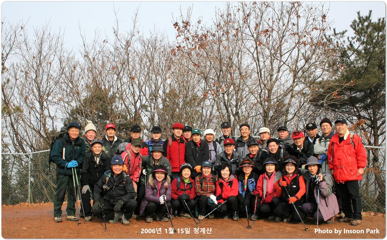 20060115-청계산(1).jpg