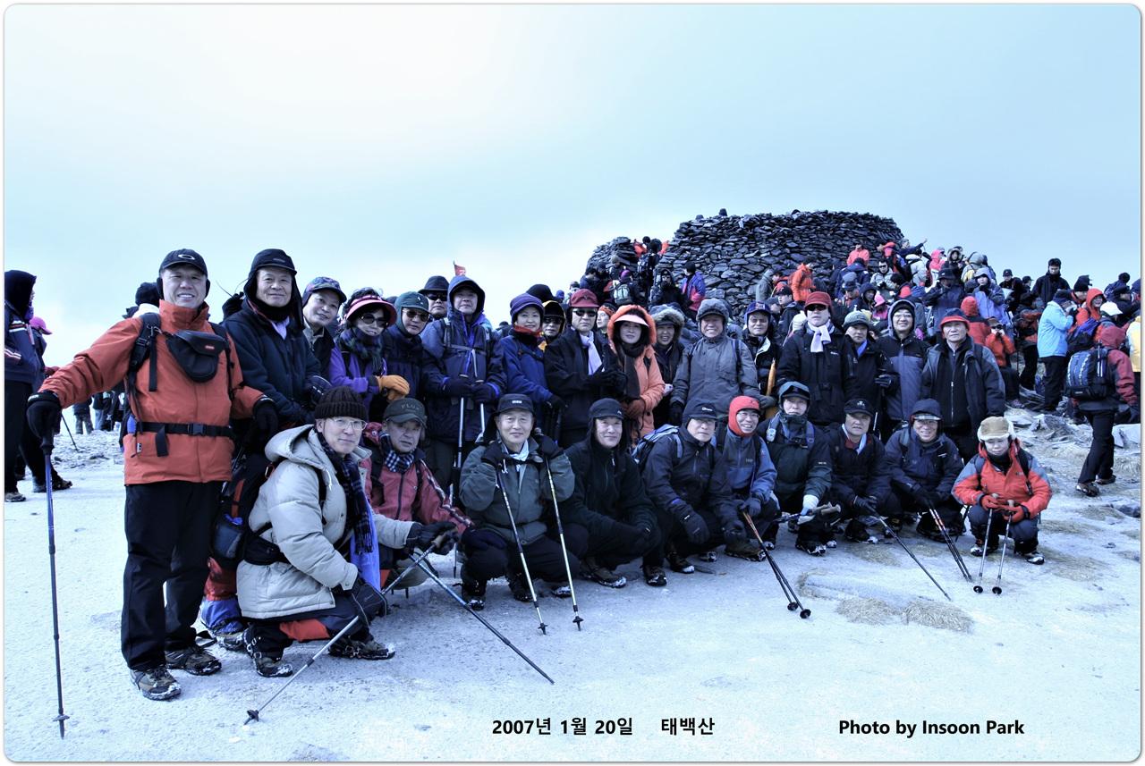 20070120-태백산(1).jpg