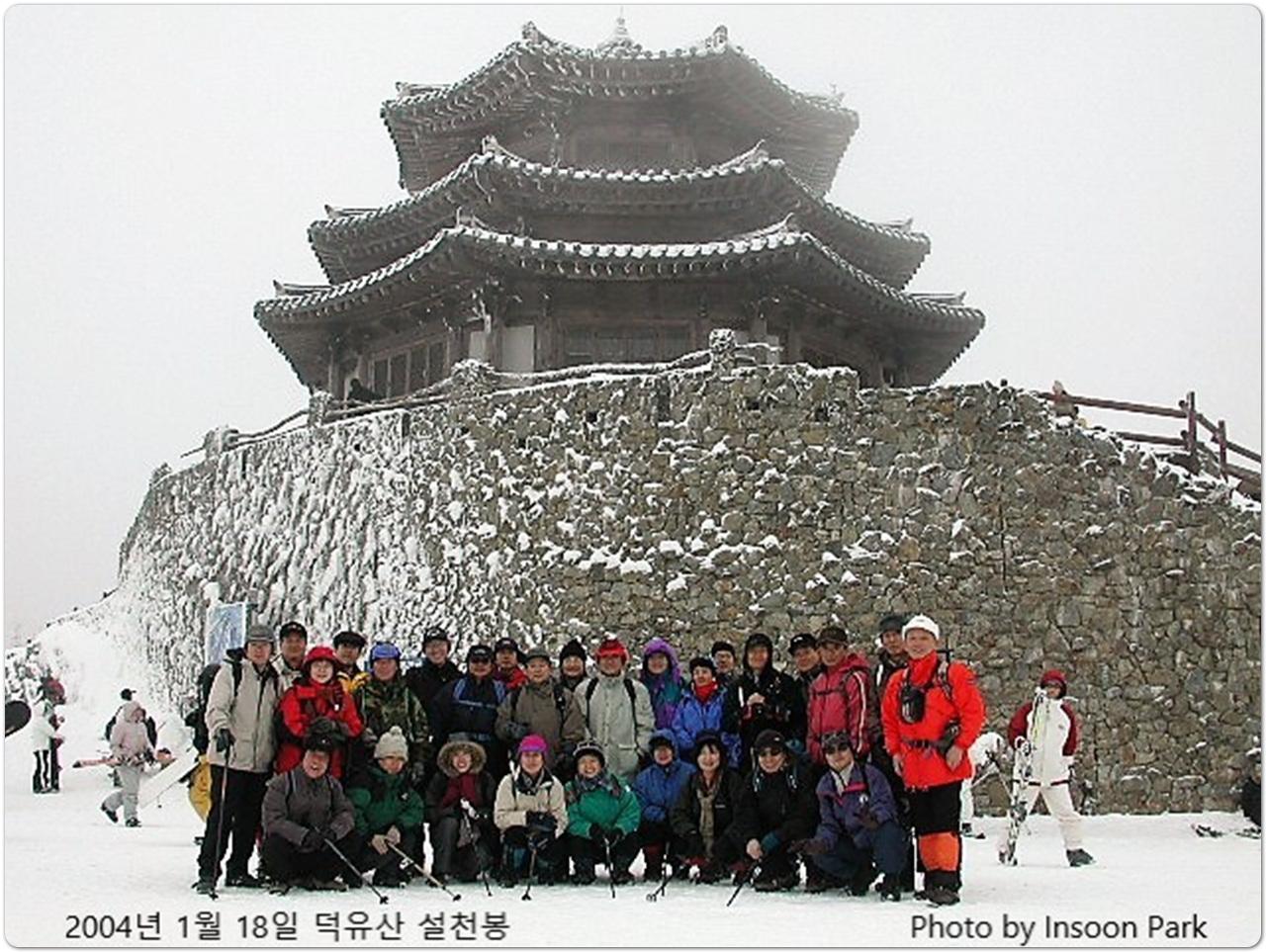 20040118-덕유산설천봉(1).jpg