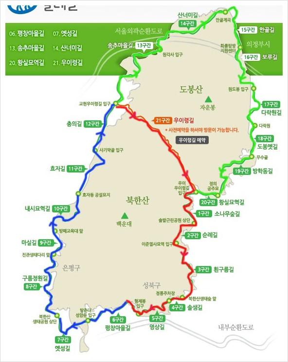 북한산둘레길 지도.jpg