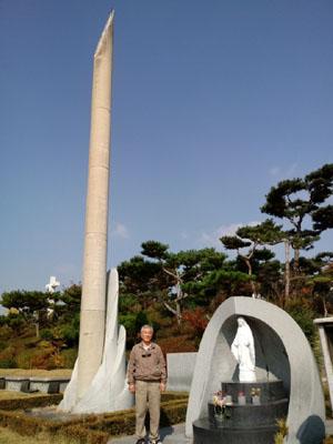 순교자 묘소-02-01.jpg