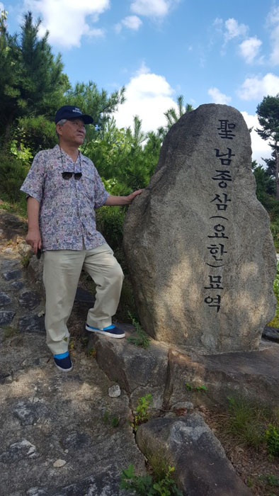 남종삼 성인 묘역-01.jpg