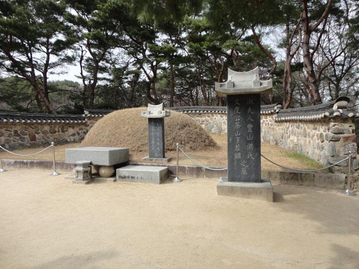 다산 묘소-04-01.jpg