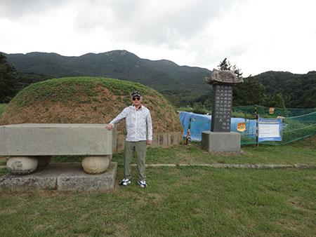남연군 묘소-02.jpg