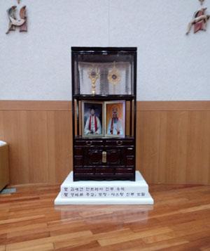 솔뫼 성당 (4)-성인 유해-01.jpg