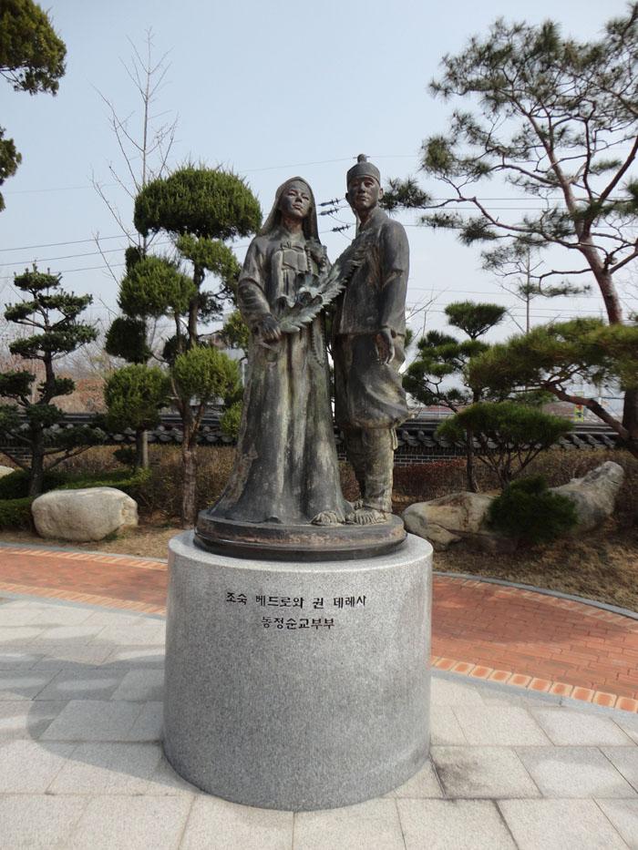 조숙 베드로 권데레사 동정 부부-01.jpg