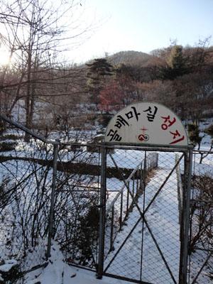 성지 출입문-01-02.jpg